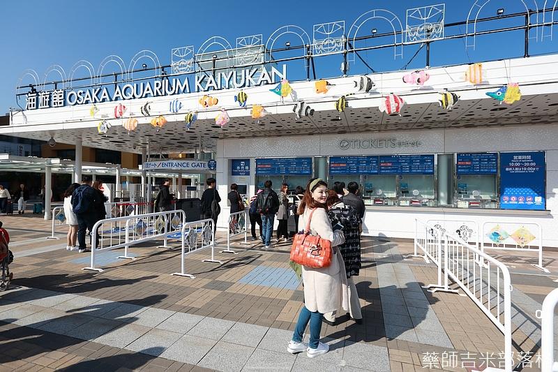 Osaka_161118_054.jpg