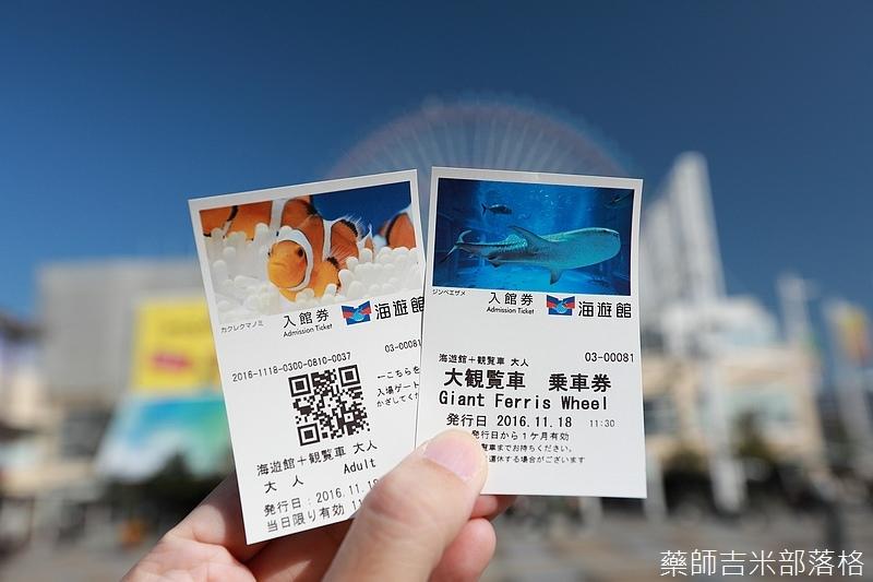 Osaka_161118_058.jpg