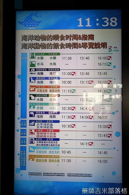 Osaka_161118_075.jpg