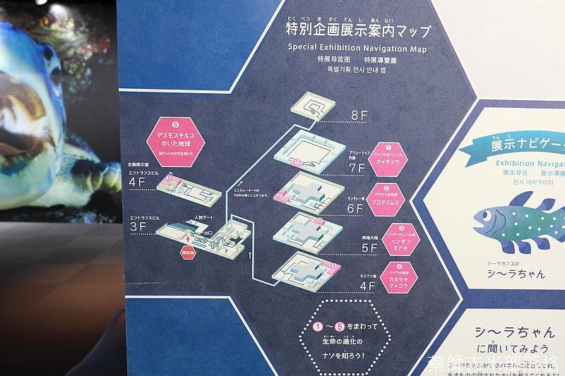 Osaka_161118_076.jpg