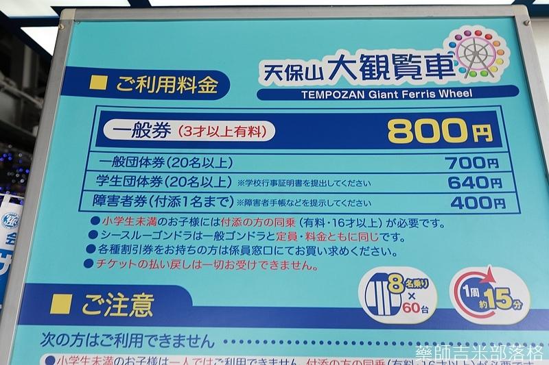 Osaka_161118_310.jpg