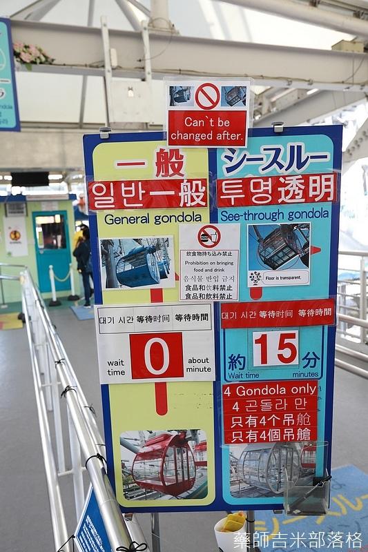 Osaka_161118_313.jpg