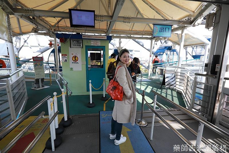 Osaka_161118_315.jpg