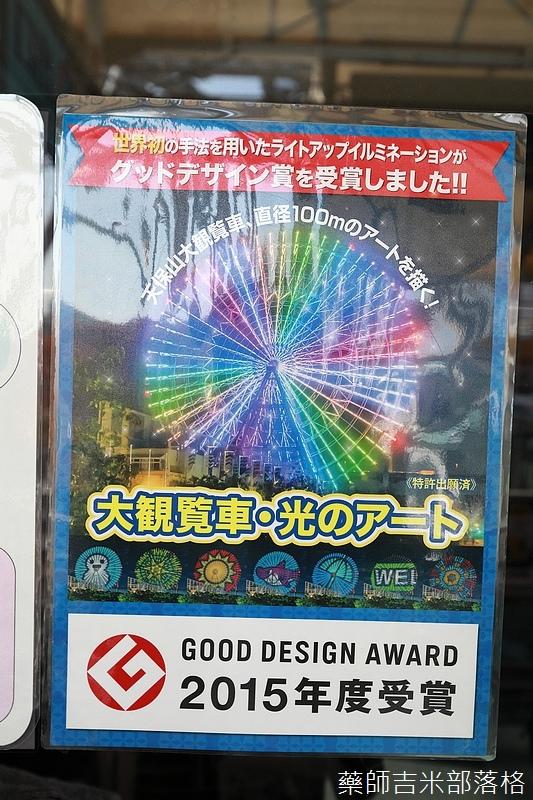 Osaka_161118_320.jpg