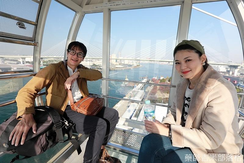 Osaka_161118_337.jpg