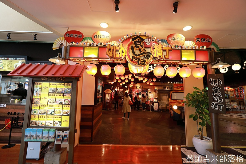 Osaka_161118_422.jpg