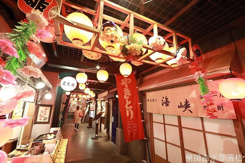 Osaka_161118_424.jpg