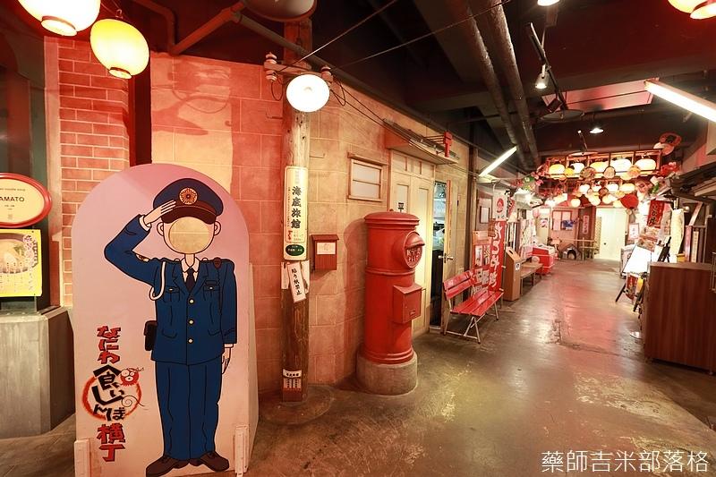 Osaka_161118_426.jpg