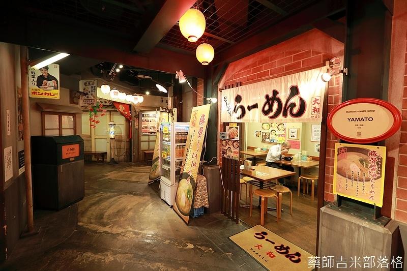 Osaka_161118_429.jpg