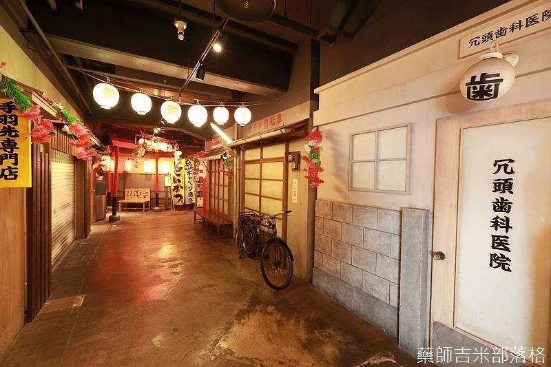 Osaka_161118_432.jpg