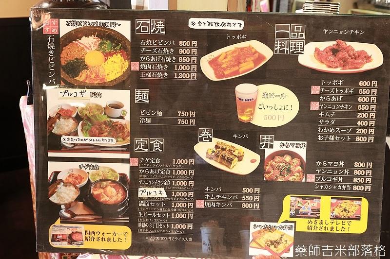 Osaka_161118_445.jpg