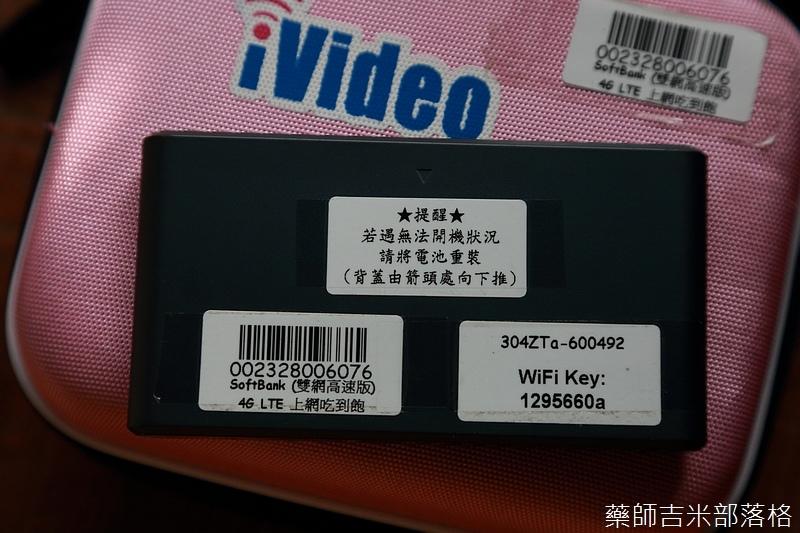 iVideo_160.jpg