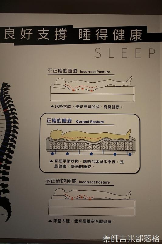Sleep_Country_762.jpg