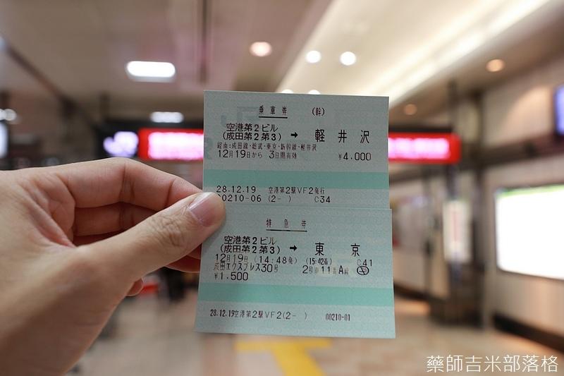Princehotel-Karuizawa_0006.jpg