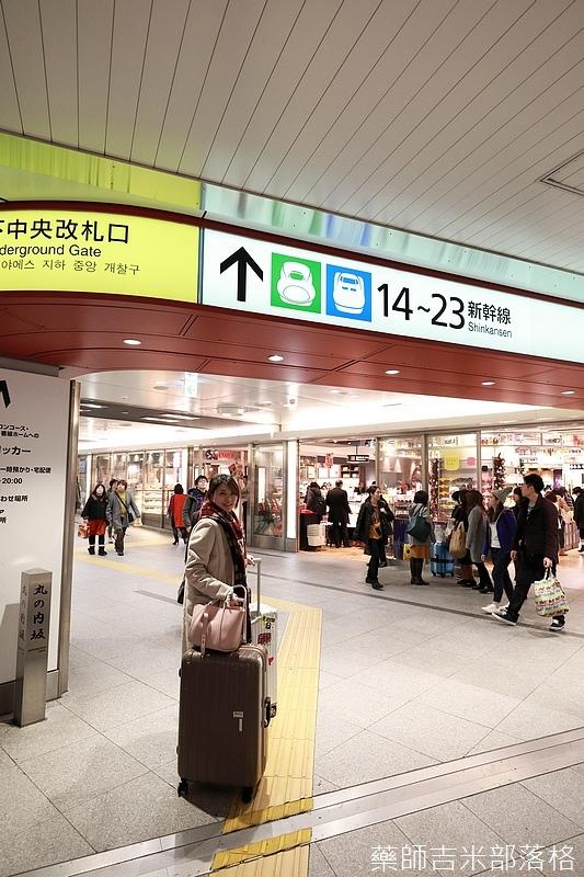 Princehotel-Karuizawa_0024.jpg