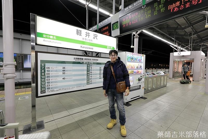 Princehotel-Karuizawa_0047.jpg