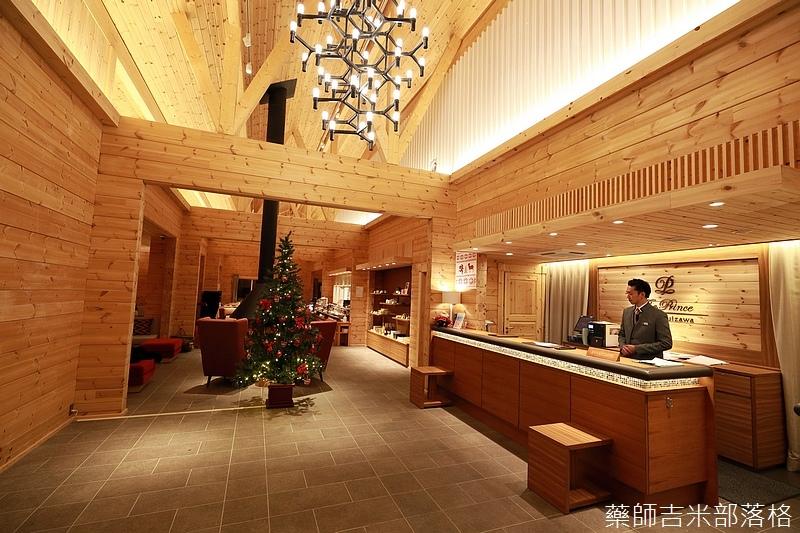 Princehotel-Karuizawa_0063.jpg