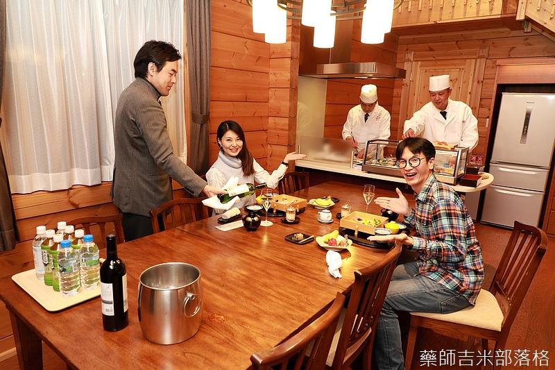 Princehotel-Karuizawa_0254.jpg