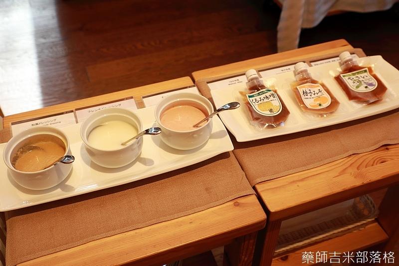 Princehotel-Karuizawa_0344.jpg