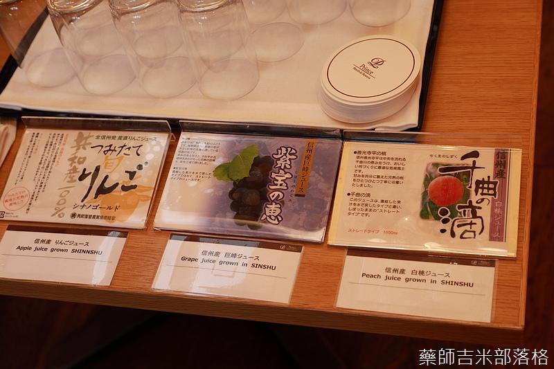 Princehotel-Karuizawa_0354.jpg