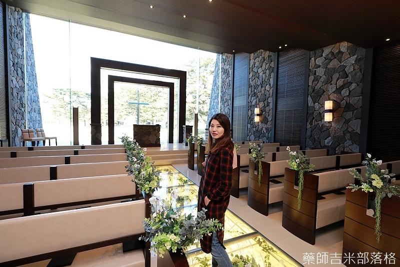 Princehotel-Karuizawa_0758.jpg