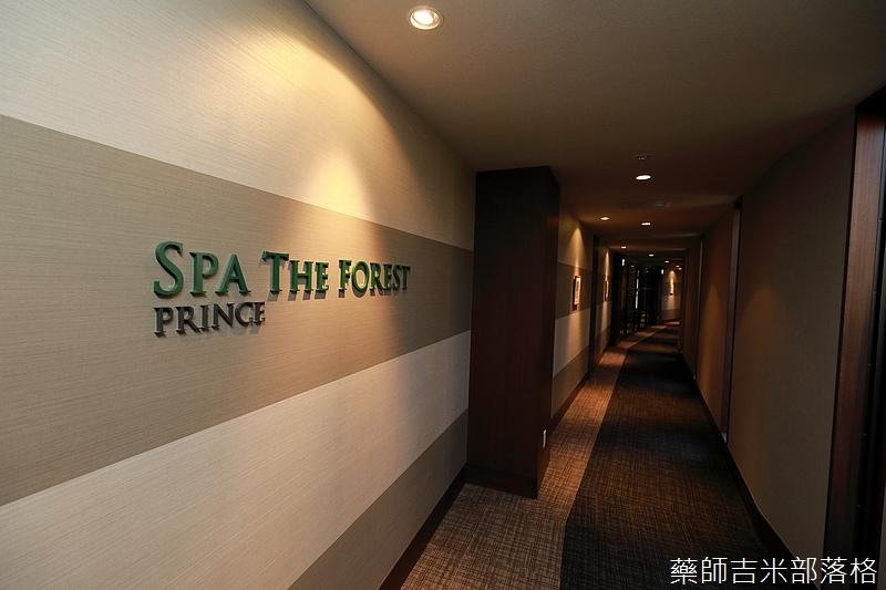Princehotel-Karuizawa_0770.jpg