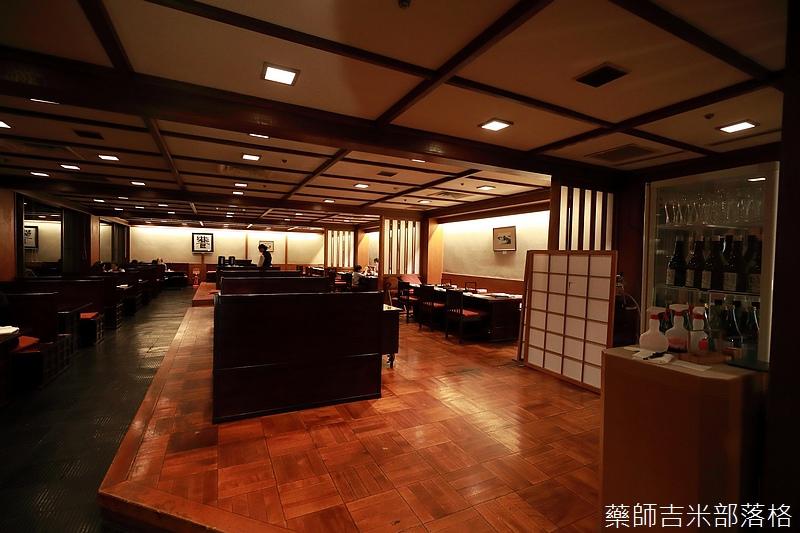 Princehotel-Karuizawa_0956.jpg