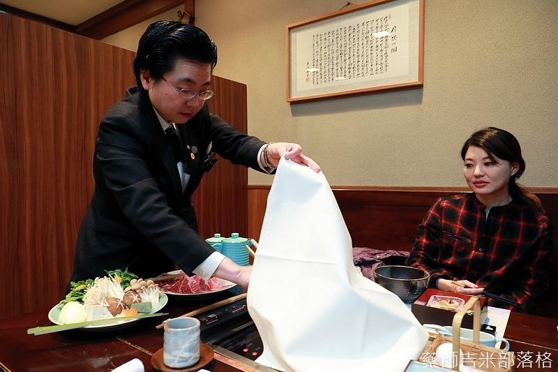 Princehotel-Karuizawa_0978.jpg
