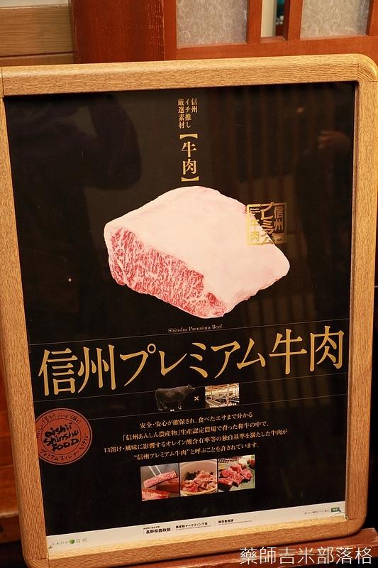 Princehotel-Karuizawa_1019.jpg