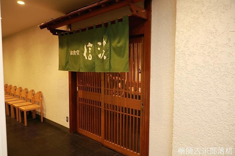Princehotel-Karuizawa_1022.jpg