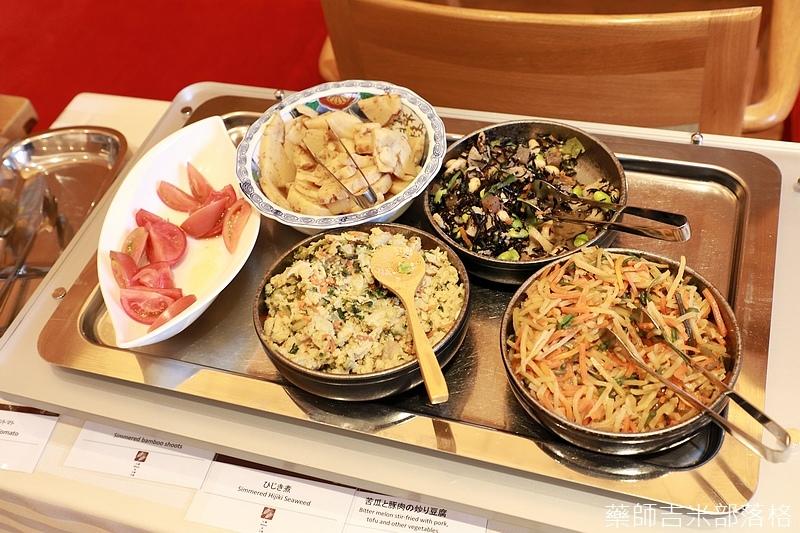 Princehotel-Karuizawa_1194.jpg