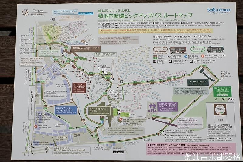 Princehotel-Karuizawa_1426.jpg