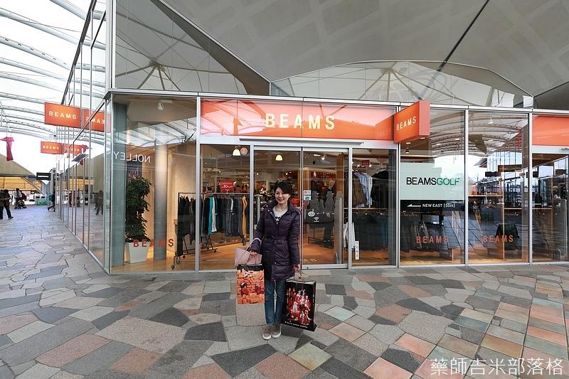 Princehotel-Karuizawa_1452.jpg