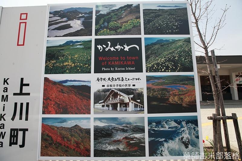 Hokkaido_04_010.jpg