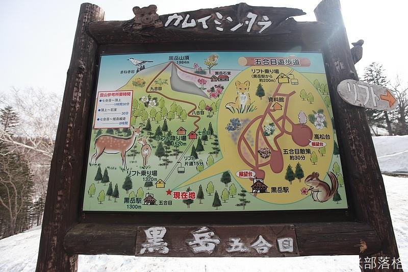 Hokkaido_04_272.jpg