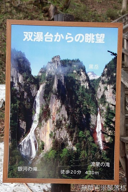 Hokkaido_04_387.jpg