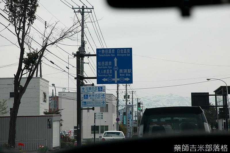Hokkaido_06_038.jpg