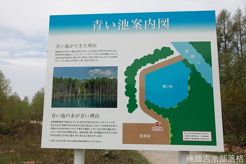 Hokkaido_06_087.jpg