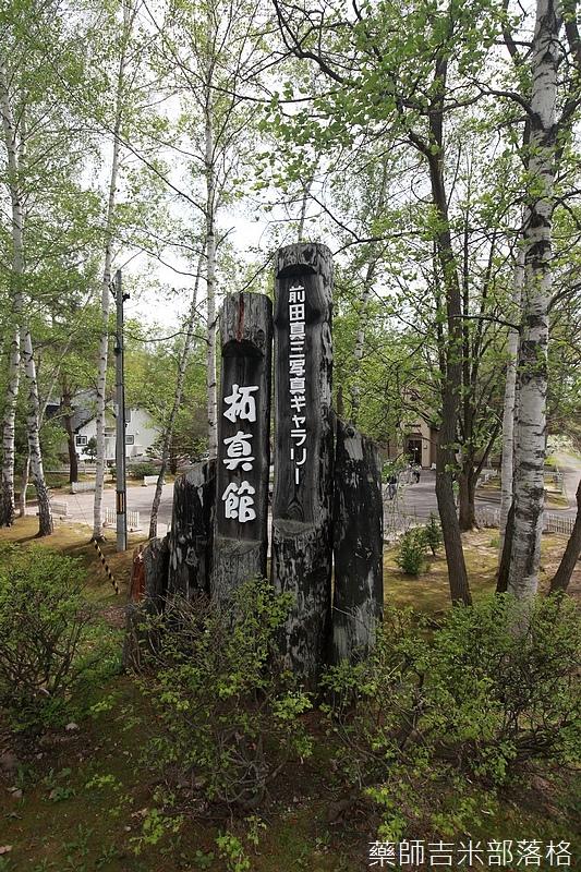 Hokkaido_06_208.jpg