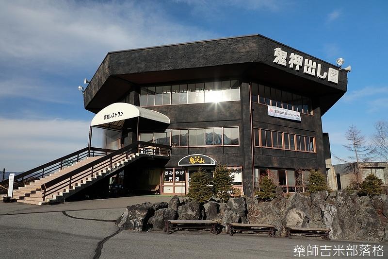 Princehotel-Manza_0049.jpg