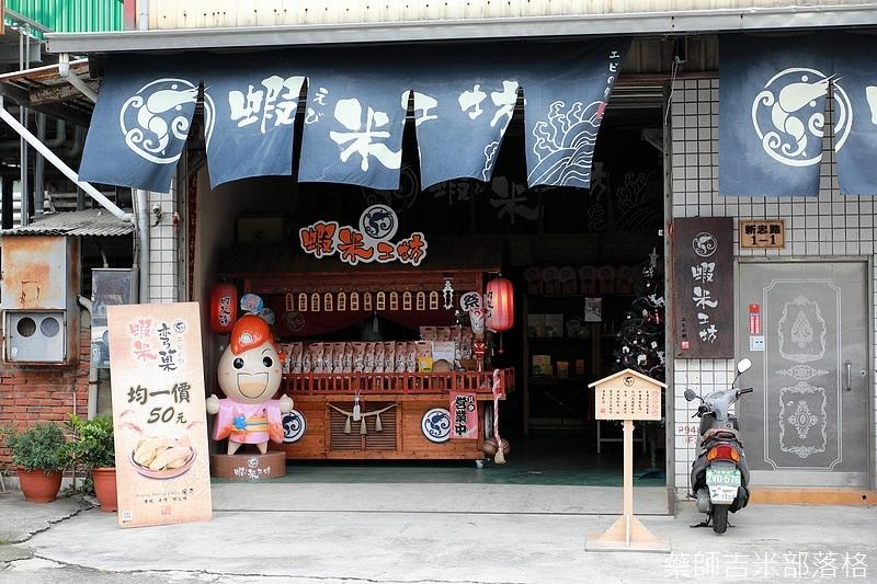Xiami_002.jpg