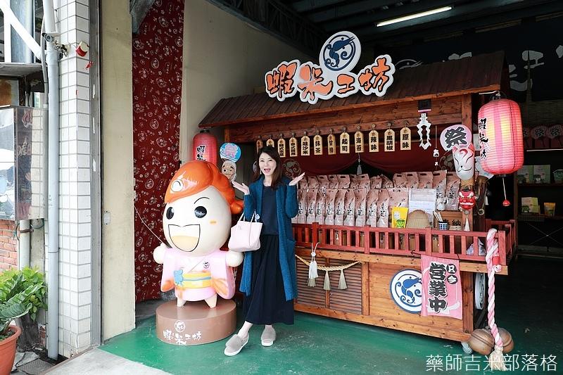 Xiami_022.jpg