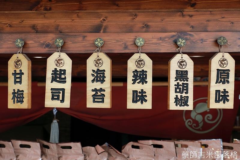 Xiami_031.jpg