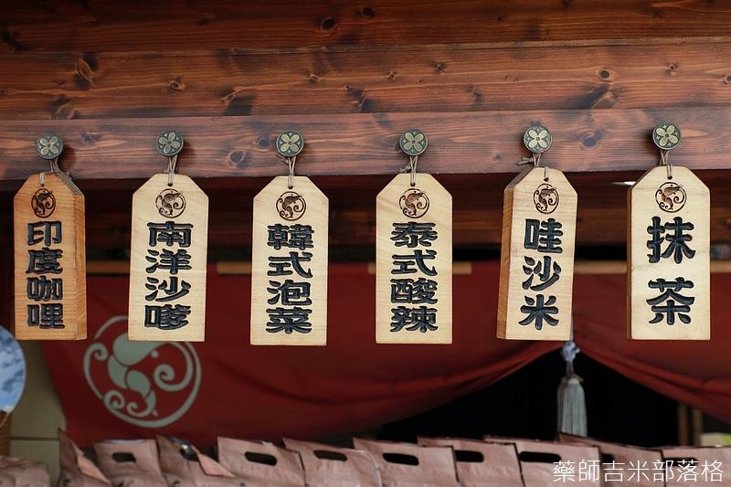Xiami_032.jpg