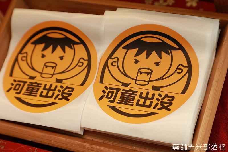 Xiami_037.jpg