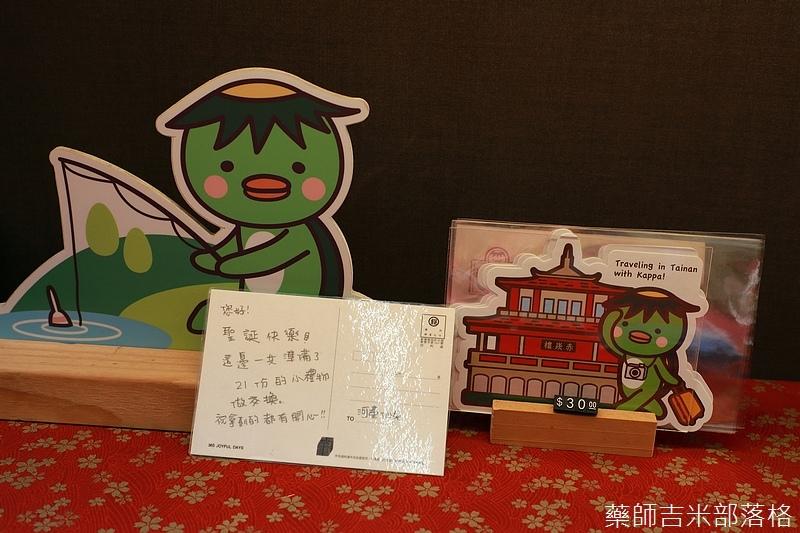 Xiami_043.jpg