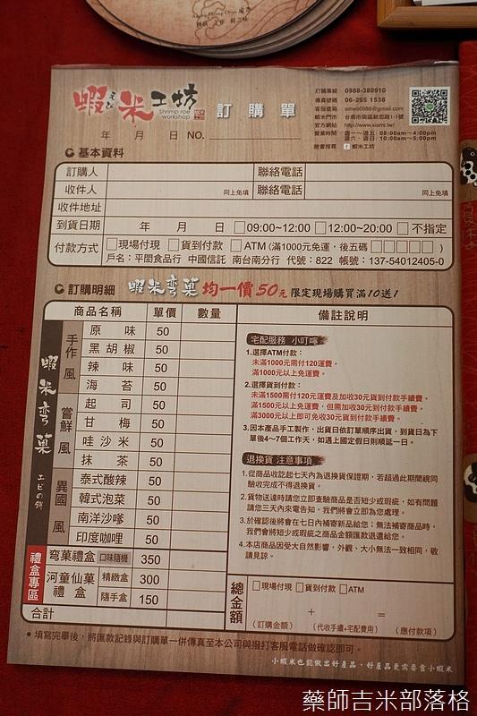 Xiami_053.jpg