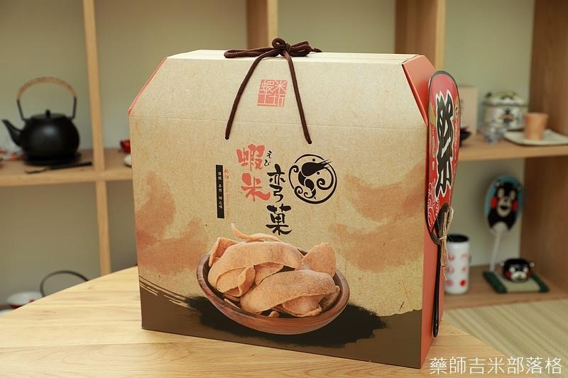 Xiami_128.jpg