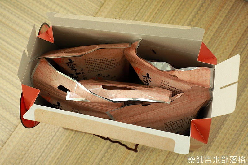 Xiami_134.jpg