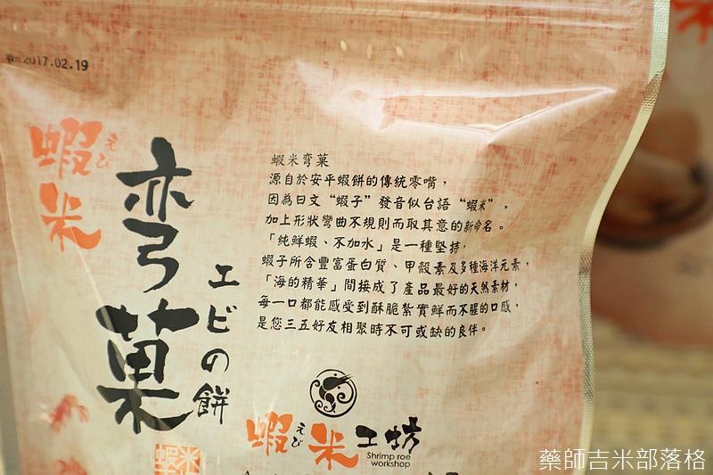 Xiami_138.jpg